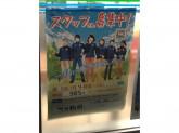 ファミリーマート 町田鶴間店