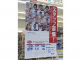 セブン‐イレブン 大阪難波中3丁目南店