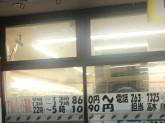 セブン-イレブン 広島段原3丁目店