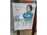 セブン-イレブン 大阪関目5丁目店