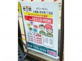 セブン-イレブン 大阪森ノ宮中央1丁目店