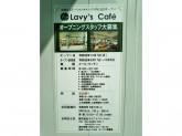 Lavy's Cafe