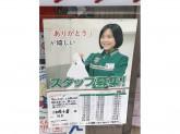 セブン-イレブン 川崎小倉店