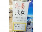 ローソン 神戸三川口町三丁目店