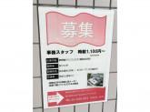 (株)MSTコーポレーション 東京営業所