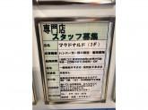 マクドナルド イオンモール姫路リバーシティ店