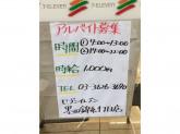 セブン-イレブン 墨田錦糸1丁目店
