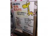セブン-イレブン 大阪清水駅前店