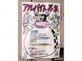レストラン マーメイド 京阪守口市駅店
