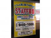 エムズクラブ・知恵蔵書店・本の森 古川橋店