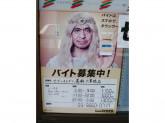 セブン-イレブン 葛飾六貫橋店