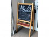 High Junk 株式会社