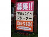コメダ珈琲店 安城店
