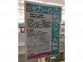 セブン-イレブン 刈谷池田町店