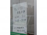 ファミリーマート 安城篠目童子店
