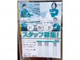 セブン‐イレブン 大府柊山町3丁目店