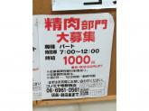 コノミヤ 鴫野西店