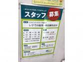 asnas exp-b(アズナスエクスプレス・ビー) 豊中2号店