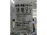 ファミリーマート MYS西住之江二丁目店