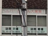 株式会社アンティ・ケア