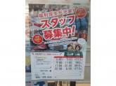 セブン-イレブン 横浜星川駅南店