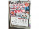 セブン-イレブン 東大阪柏田本町店