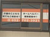 ケア21 一社