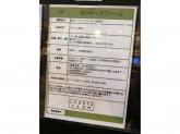 LOWRYS FARM(ローリーズファーム) イオンモール大日店