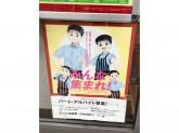 CoCo壱番屋 JR羽村駅前店
