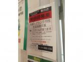 ヘアースタジオIWASAKI(イワサキ) ビバモール名古屋南店