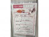 ケンタッキーフライドチキン ダイエー武蔵村山店