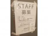 studio CLIP(スタディオクリップ) アピタ名古屋南店