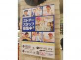 サーティワンアイスクリーム アピタ名古屋南店