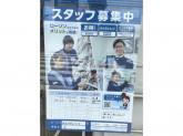 ローソン 福岡次郎丸五丁目店