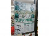 セブン-イレブン 枚方伊賀本町店