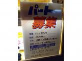 ぱんだカフェ ai