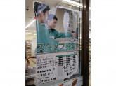セブン-イレブン 杉並成田東4丁目店