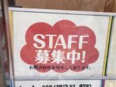 カットルームカラー 荏原中延店