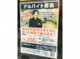 BOOKOFF(ブックオフ) 中延駅前店