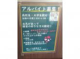 桜道cafe ビバモール名古屋南店
