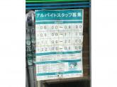 ファミリーマート 町田能ヶ谷町店
