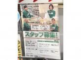 セブン-イレブン 町田鶴川駅前店