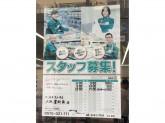 セブン-イレブン 大阪豊新南店