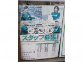 セブン-イレブン 葛飾高砂3丁目店