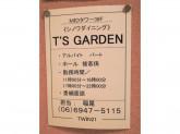T'S GARDEN(ティーズガーデン) TWIN21店