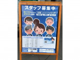 ローソン LTF 蒲田消防署前店