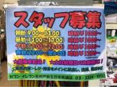 セブン-イレブン 高井戸東五日市街道店