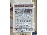ナチュラルローソン 横浜ベイクォーター店