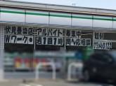 ファミリーマート 伏見墨染店