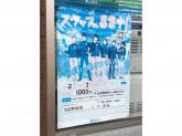 ファミリーマート井高野駅前店